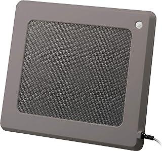 ドウシシャ 人感センサー付き 足元パネルヒーター PIERIA(ピエリア) THP-10051JGY
