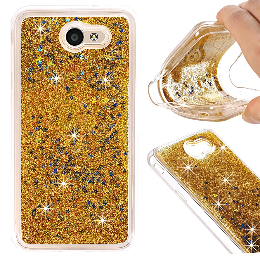 AIKIN Samsung Galaxy J7 (2017)/J7 V/J7 Perx/J7 Prime/J7 Sky Pro Case Bling Flowing Liquid and Sparkle Hard Quicksand Waterfall soft PC Cover Case for J7 (2017) Case (Gold)