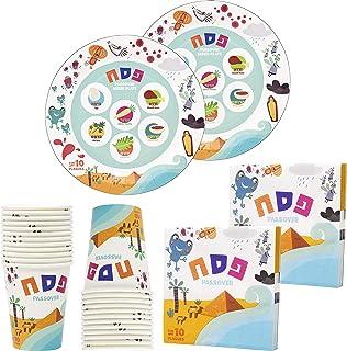 "The Dreidel Company Passover Ten Plagues Paper Goods Seder Plate Set Design Party Set - 9"" Plates, Cups, and Napkins, 36 P..."