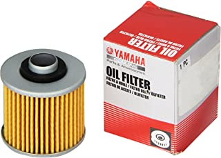 Yamaha 4X7134409000 Oil Cleaner Element Assembly