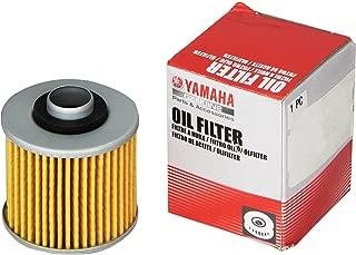 Best yamaha 650 oil filter Reviews