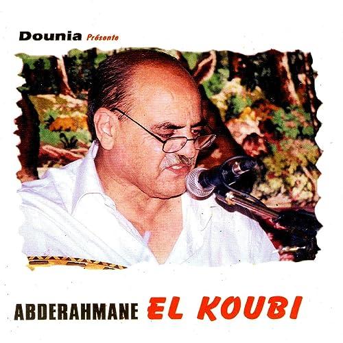 ABDERRAHMANE GRATUIT MP3 EL TÉLÉCHARGER KOUBI