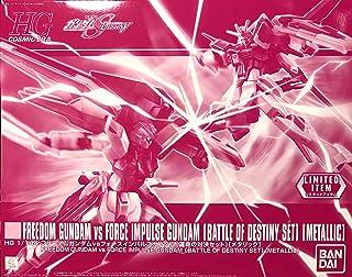 【イベント限定】HG 1/144 フリーダムガンダム VS フォースインパルスガンダム(運命の対決セット)[メタリック] 機動戦士ガンダムSEED DESTINY
