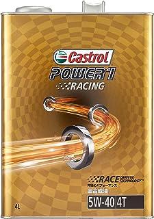 カストロール エンジンオイル POWER1 RACING 4T 5W-40 4L 二輪車4サイクルエンジン用全合成油 MA Castrol
