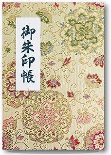 御朱印帳 40ページ 蛇腹式 ビニールカバー付 金襴 法徳堂オリジナルしおり付 (華紋唐草(金))