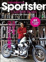 Sportster Custom Book(スポーツスターカスタムブック) Vol.3[雑誌]
