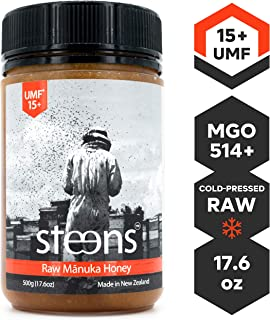 Steens Manuka Honey UMF 15 (MGO 514) 17.6 Ounce jar | Pure Raw Unpasteurized Honey From New Zealand NZ | Traceability Code on Each Label