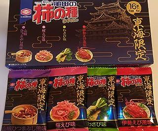 【東海限定】亀田のお土産柿の種 224g(4種類×4袋)