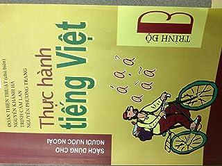 ベトナム語中級レベル テキストThuc hanh tieng Viet trinh do B
