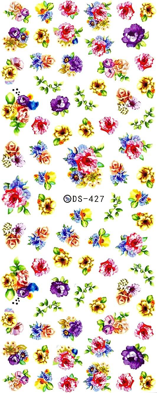 安息ビーチ系譜ウォーターネイルシール 水彩風 花柄 選べる商品 (08-X130)