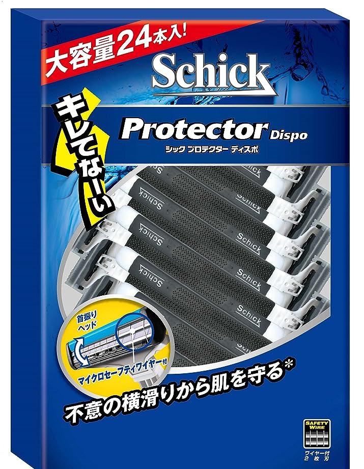 壁第五実質的に大容量 シック schick プロテクターディスポ 使い捨て (24本入)