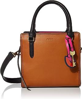 Fossil Hope Leather 20.32 cms Cognac Gym Shoulder Bag (ZB7911875)