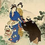 Wallpaper - Mizuno 30