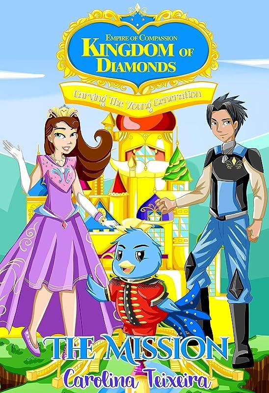 聞く持つモンクThe Mission (kingdom of Diamonds Book 1) (English Edition)