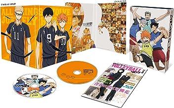 ハイキュー!!セカンドシーズン Vol.2 (初回生産限定版) [DVD]