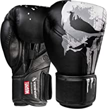 Hayabusa | Boxing Gloves | Marvel Hero Elite Series