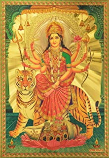 Ambaji/Goddess Amba/Ambe Mataji/Maa Sheravali/Devi Durga with Tiger Poster Size 8.5