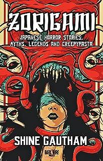 Zorigami - Japanese Horror Stories in Malayalam: Legends, Myths and Creepypasta (Malayalam Edition)