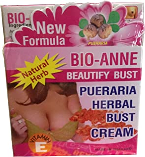 New Formula !! Bio Anne Beautify Bust Pueraria Nature Herbal Bust/Breast Enlargemant Cream 60g + Bust soap 50g