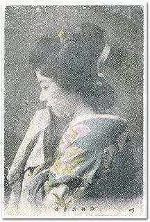 Handmaid by Nick Bantock, 12x19-Inch Canvas Wall Art