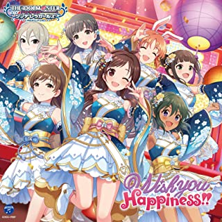 THE IDOLM@STER CINDERELLA GIRLS STARLIGHT MASTER GOLD RUSH! 07 Wish you Happiness!!