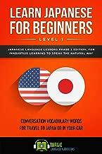 Best japanese conversation words Reviews