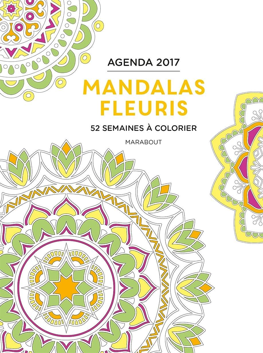 通訳精神欠乏Agenda à colorier mandalas fleuris 2017