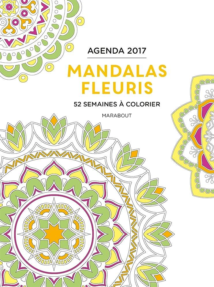 小道助言するイブニングAgenda à colorier mandalas fleuris 2017