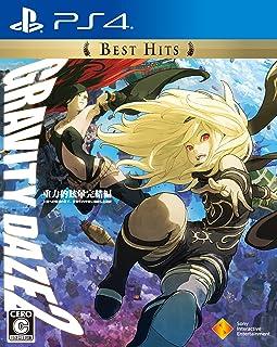 【PS4】GRAVITY DAZE 2 Best Hits