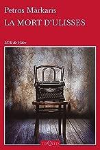 La mort d'Ulisses (Catalan Edition)