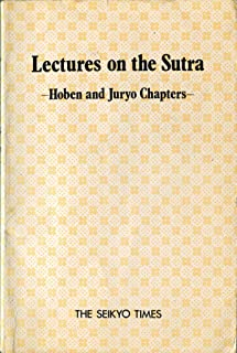 Lectures on the Sutra, Hoben and Juryo chapters