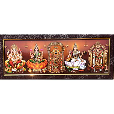 7 Hills Store Hindu god and Goddess Photos with Wooden Frame for Pooja - Five god Photos in a Frame for Pooja (46 cm x 16 cm)