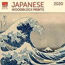 Best art print japan calendar Reviews
