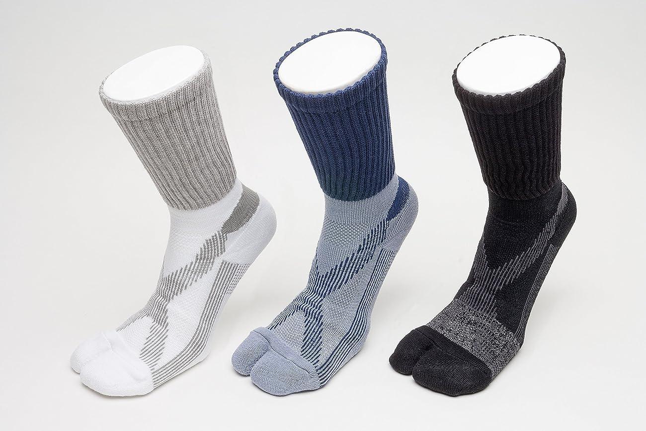 種類偽善検査エコノレッグバリエ 【足袋タイプ】 ブラック?ホワイト?デニムの3足セット 25~27㎝ 疲れにくい靴下 スポーツに!!