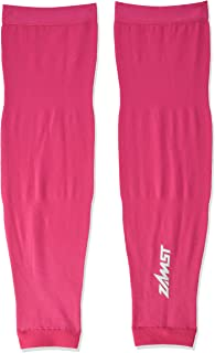 Zamst Compression Arm Sleeves