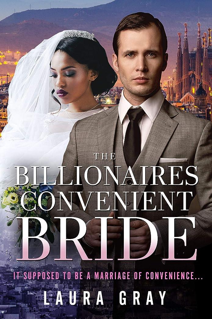 うまくやる()努力The Billionaires Convenient Bride: BWWM, Vacation, Marriage Of Convenience, Billionaire Romance (BWWM Romance Book 1) (English Edition)