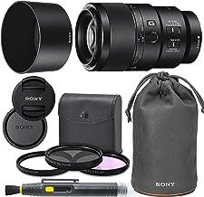 sony e mount 90mm macro lens