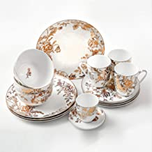 KOKEN - 16-Piece Dinnerware Set (Service for 4) fine bone china with design , Golden Flower, 12K Gold-trim edging, Ideal f...