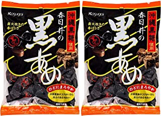 Kasugai Kuro Ame (5.29oz) (2pack)