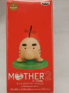 MOTHER2 mother Mini Figure Collection 2 Saturn 's single item