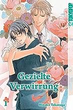 Gezielte Verwirrung - Band 1 (German Edition)