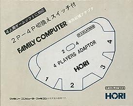 ホリ4プレイヤーズアダプター