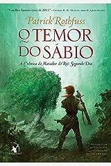O Temor do sábio (A Crônica do Matador do Rei Livro 2) eBook Kindle