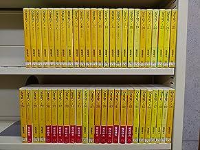 パタリロ! 文庫版 コミック 1-50巻セット (白泉社文庫)