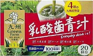 九州GreenFarm 乳酸菌青汁 20包