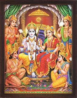 Hanuman and Ram in His Palace with Laxman, Sita, Hanuman and His Brother, a Holy Religious Poster Painting with Frame for Hindu Worship Purpose