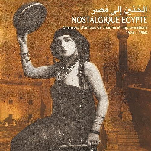 Mon Si Bel Amour Ma Alhal Habib Bo Du Film Doumou El Hob