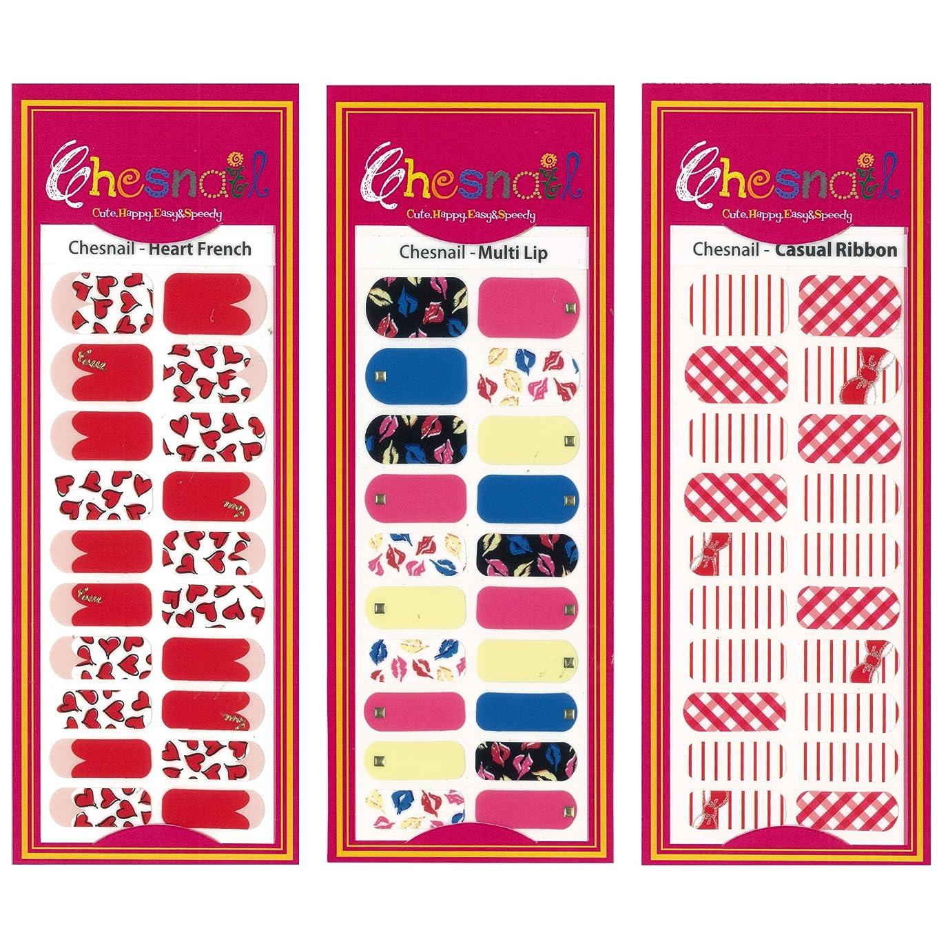 対処する美人アルファベットチェスネイル ラブ&ビビッド お買い得3枚セット esNAIL AIKO デザイン ネイルシール