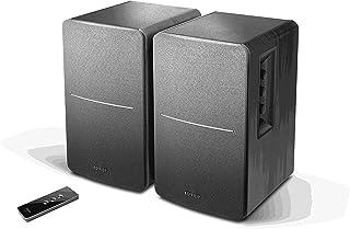 Edifier Studio luidsprekersysteem Zonder Bluetooth en digitale ingangen. zwart