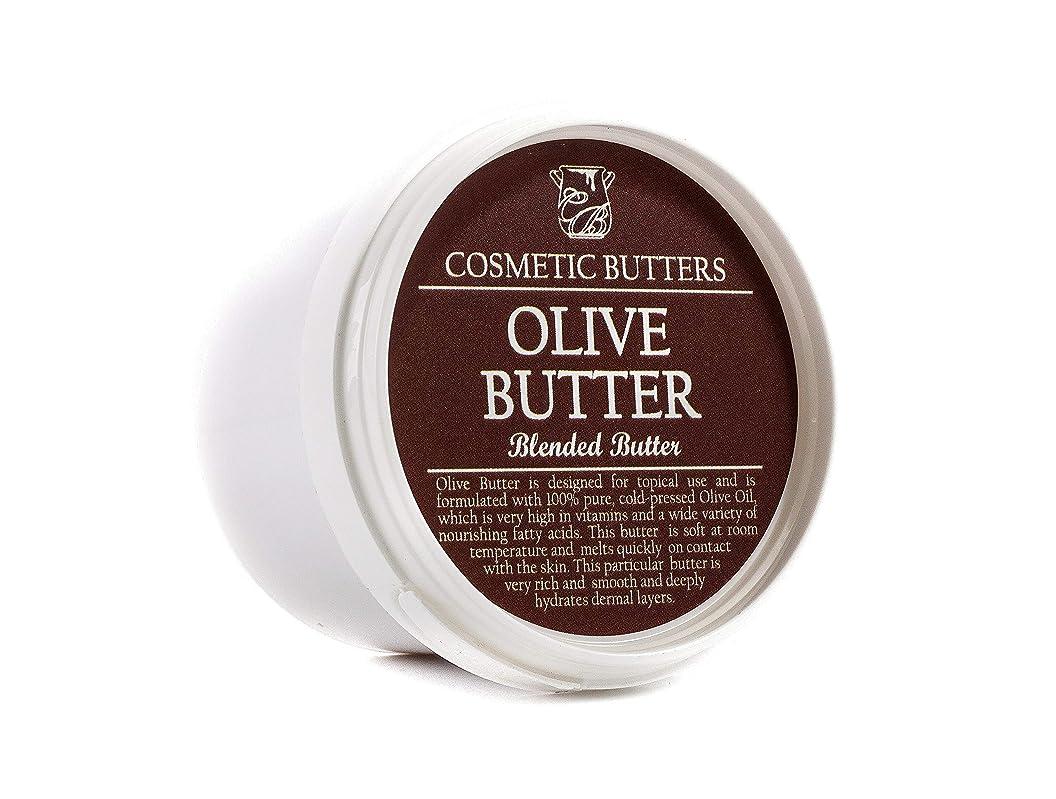 仲介者あいさつ経験的Olive Blended Butter - 100g